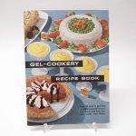 レシピブック  レシピブック 1960年 Knox社 Gel-Cookery