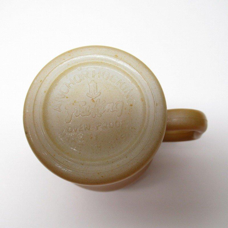 ファイヤーキング ソーダマグ 薄茶 B【画像20】