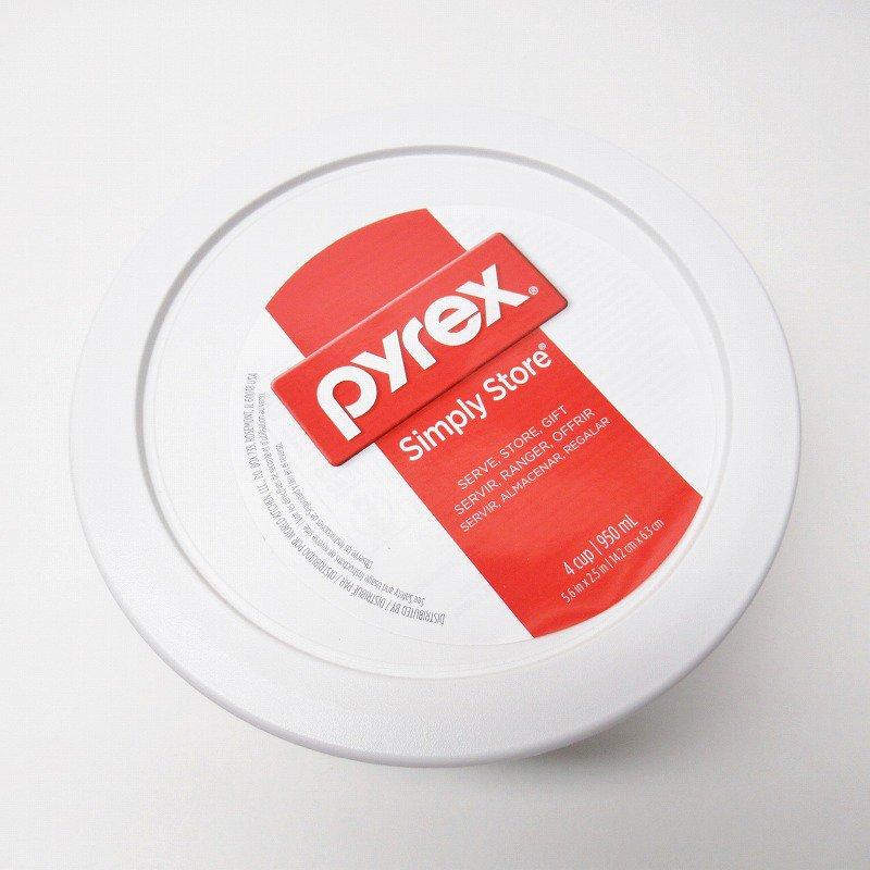 パイレックス 4カップ 並行輸入品 保存容器 Laugh【画像2】