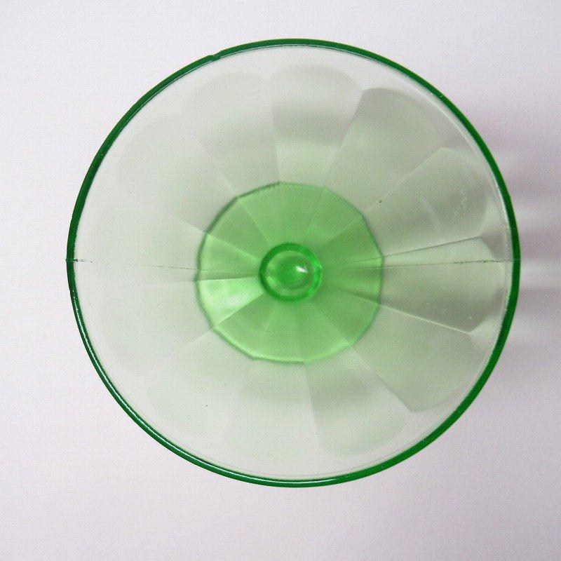 フェデラルグラス ディプレッショングラス ワセリンカラー シャーベットカップ アウトレット A【画像2】