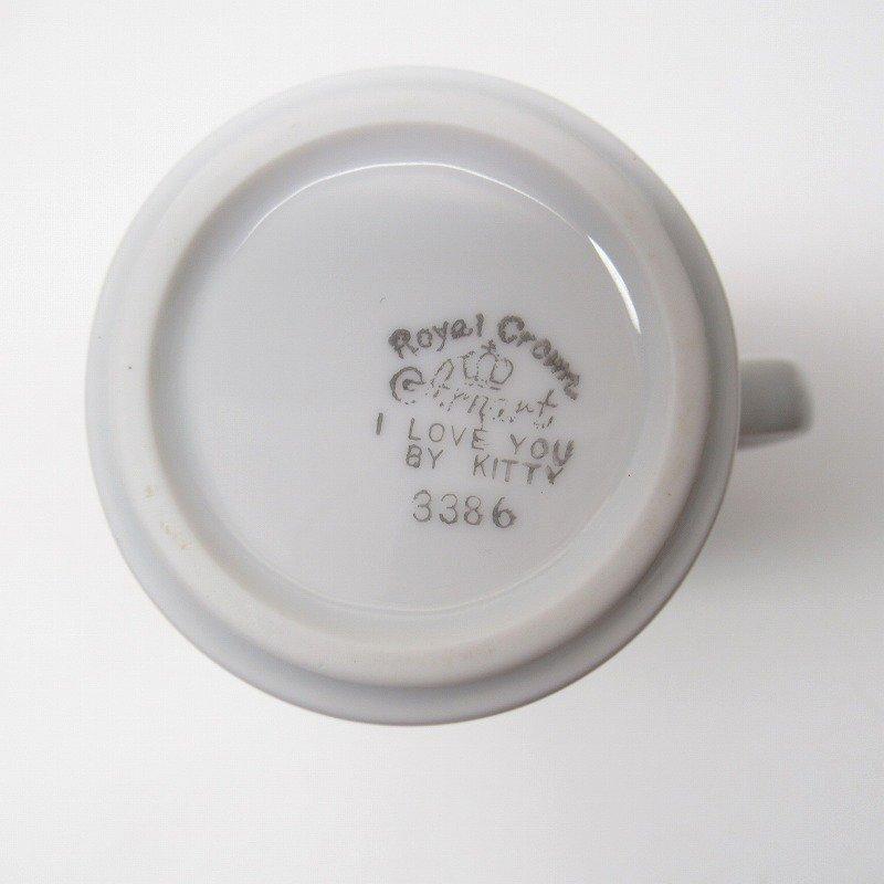 昭和レトロ 米国輸出用日本製 I LOVE YOU 陶器製 スリムマグ【画像14】