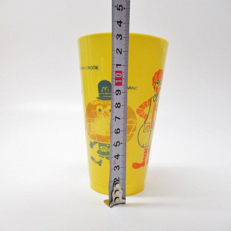 マクドナルド 1970年代 キャラクター プラスチック製タンブラー 黄色【画像14】
