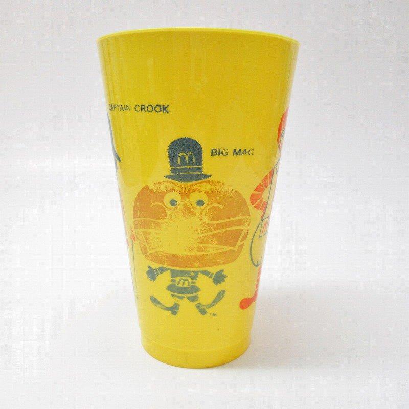 マクドナルド 1970年代 キャラクター プラスチック製タンブラー 黄色【画像5】