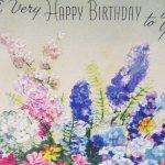 使用済  ヴィンテージカード A Very Happy Birthday to You ホワイトフラワーベース 使用済