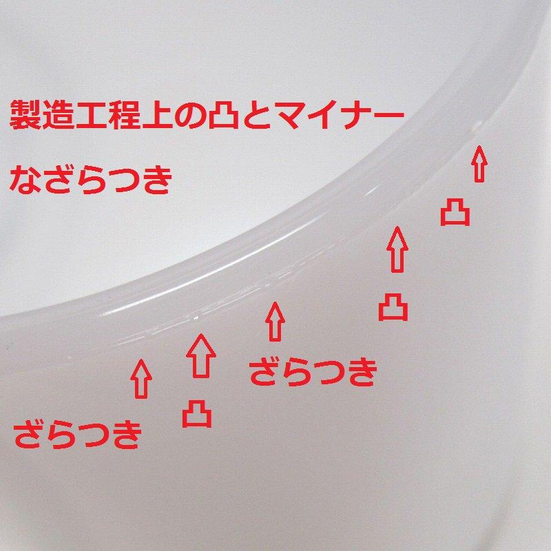 フェデラルグラス 白x黒 スマイルマグ A【画像6】