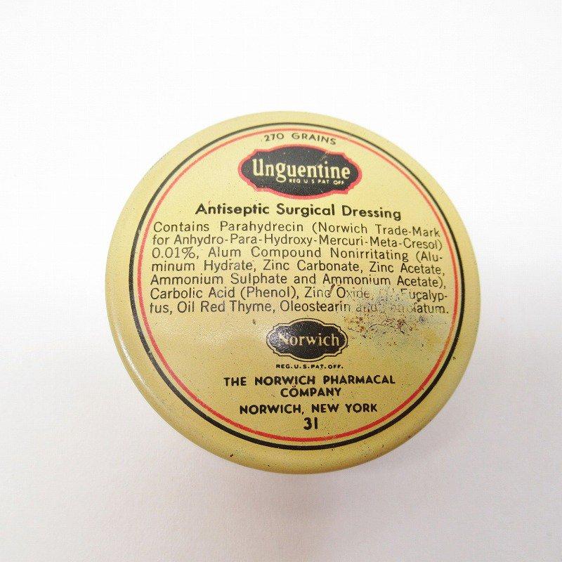 ヴィンテージ Unguentine 軟膏用ティン缶【画像2】