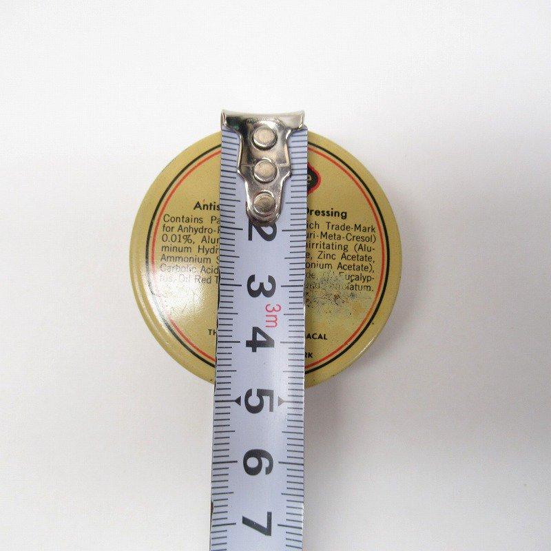 ヴィンテージ Unguentine 軟膏用ティン缶【画像13】