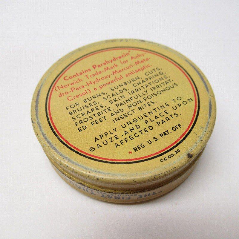 ヴィンテージ Unguentine 軟膏用ティン缶【画像8】
