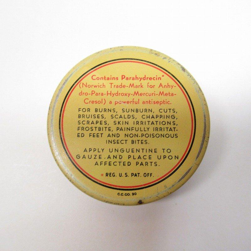 ヴィンテージ Unguentine 軟膏用ティン缶【画像9】