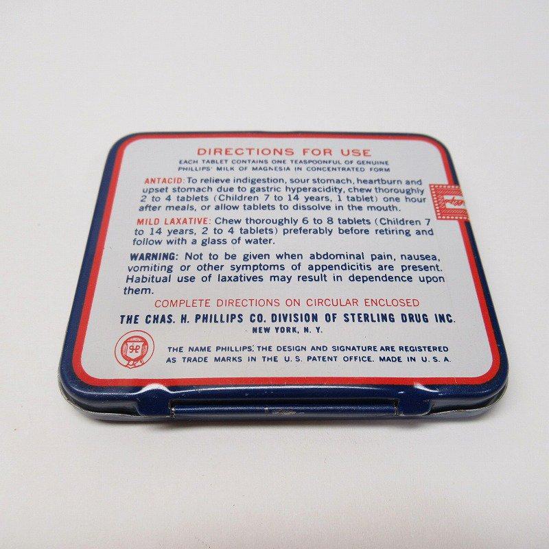 ヴィンテージ フィリップ社 オリジナル使用上の説明書付き ティン缶 レギュラーサイズ【画像10】