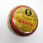 パッケージ&パッケージに味のある雑貨&チーズボックスなど  ヴィンテージ SALVE社 軟膏用 ティン缶 ラウンド型 黄蓋