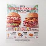 ブックス  アービーズ広告 King's Hawaiian