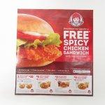 ブックス  ウエンディーズ広告 Spicy Chicken Sandwich