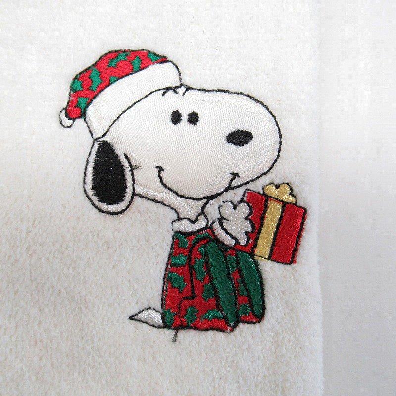 スヌーピー クリスマス TIPタオル 米国製デッドストック【画像3】