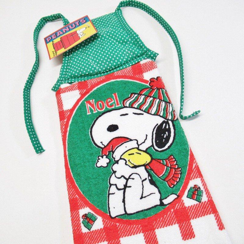 スヌーピー クリスマス キッチンタオル ウッドストックハグ デッドストック ループ付き