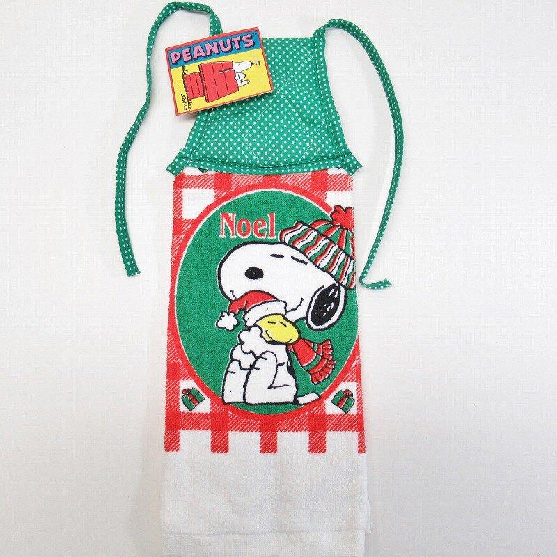 スヌーピー クリスマス キッチンタオル ウッドストックハグ デッドストック ループ付き【画像2】