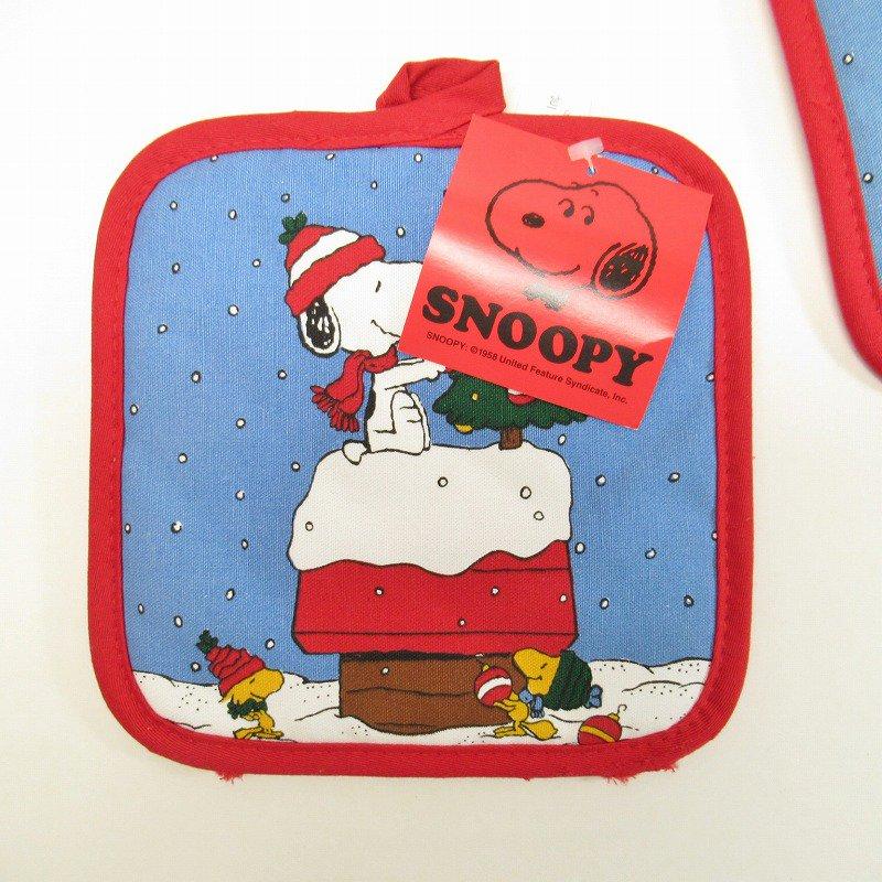 スヌーピー クリスマス ポットホルダー ツリーと犬小屋 デッドストック スクエア【画像2】