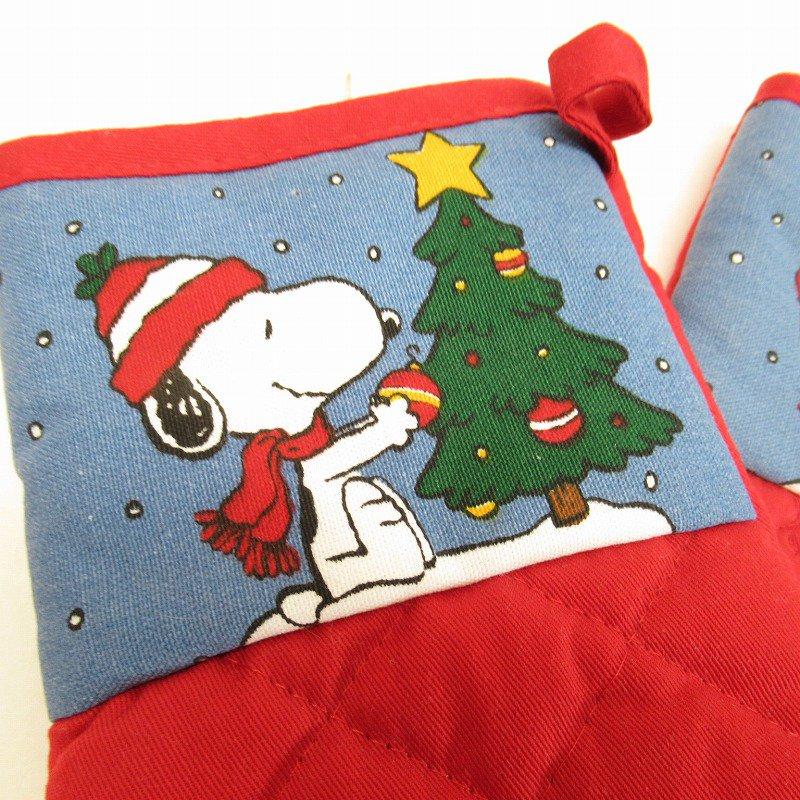 スヌーピー クリスマス ポットホルダー ツリーと犬小屋 デッドストック ハンド型【画像2】