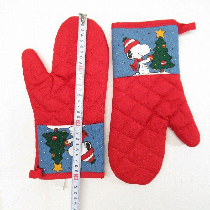 スヌーピー クリスマス ポットホルダー ツリーと犬小屋 デッドストック ハンド型【画像9】