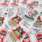 シーツ&ハンドメイド素材  クリスマスオーナメント ハンドメイド用 レトロフエルトファブリック
