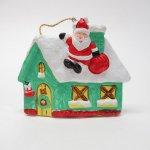 ツリーにつけるオーナメント  クリスマスオーナメント陶器製 RUSS社 サンタとおうち