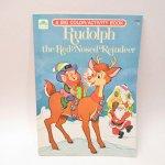 赤鼻のトナカイ ルドルフ クリスマス 1984年 アクティビティブック