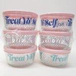現行品・ガラス商品  パイレックス 1カップ 並行輸入品 TREAT