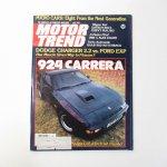 モーター系マガジン  ヴィンテージマガジン Motor Trend 1981年7月号