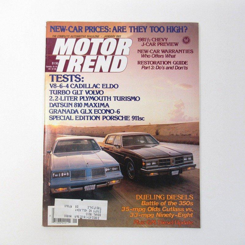 ヴィンテージマガジン Motor Trend 1981年1月号
