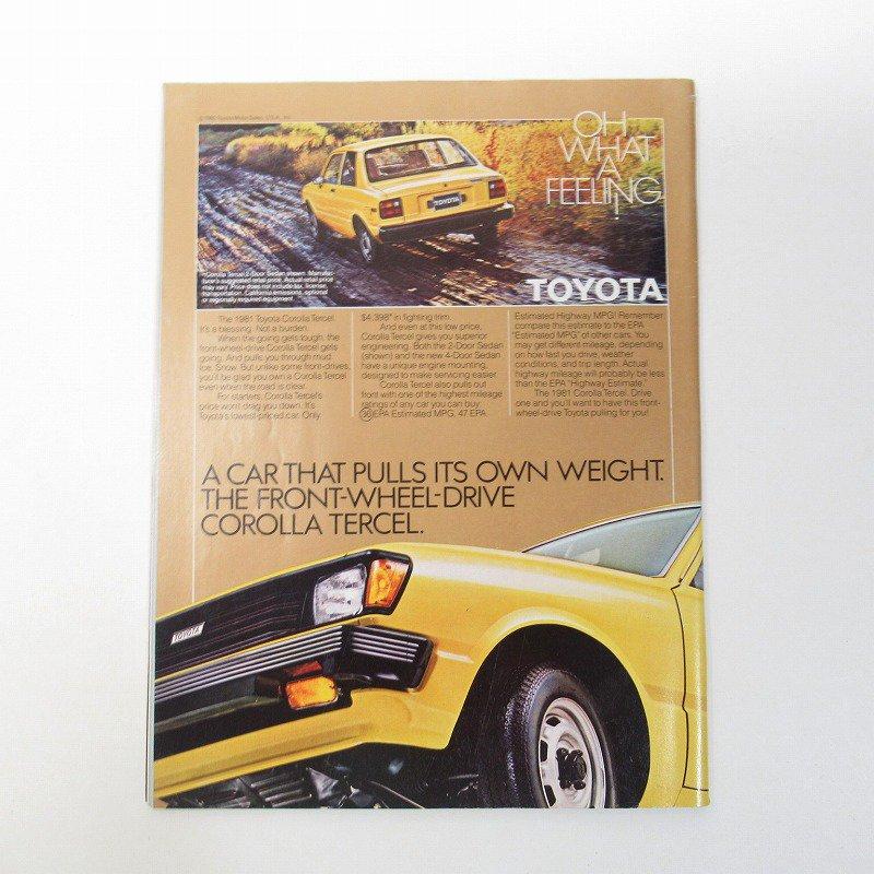 ヴィンテージマガジン Motor Trend 1981年1月号【画像2】