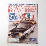 モーター系マガジン  ヴィンテージマガジン Motor Trend 1980年8月号