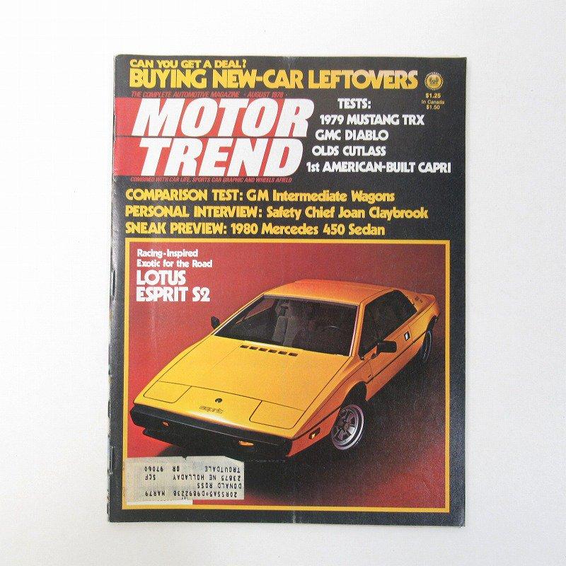 ヴィンテージマガジン Motor Trend 1978年8月号