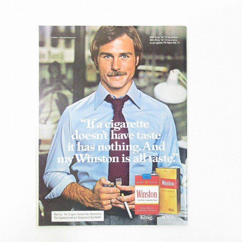 ヴィンテージマガジン Motor Trend 1978年8月号【画像2】