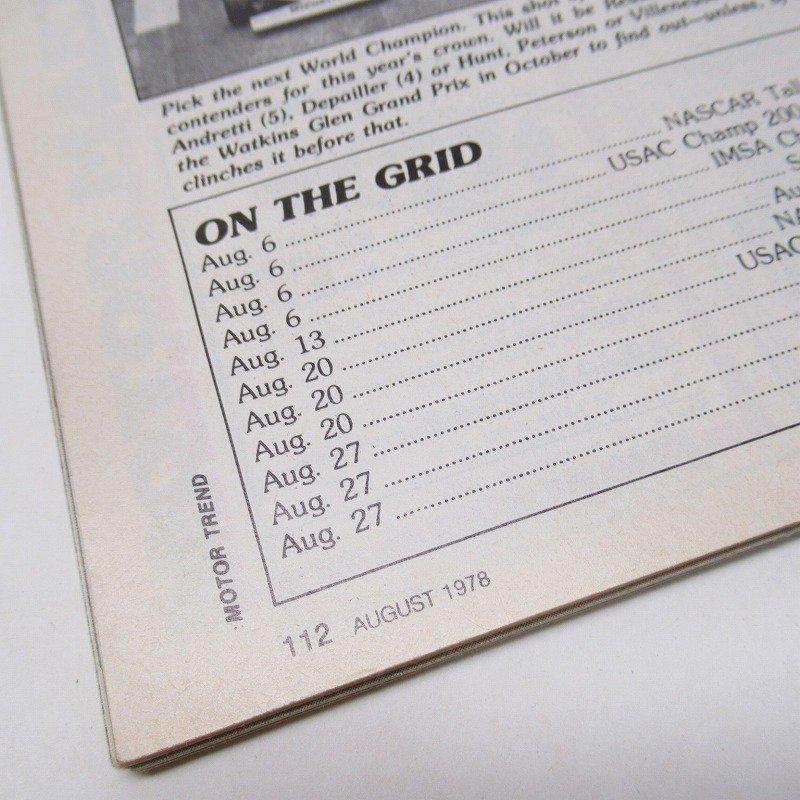 ヴィンテージマガジン Motor Trend 1978年8月号【画像11】
