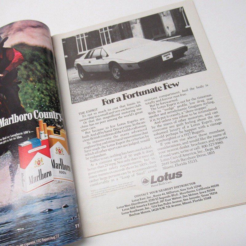 ヴィンテージマガジン Motor Trend 1978年8月号【画像3】