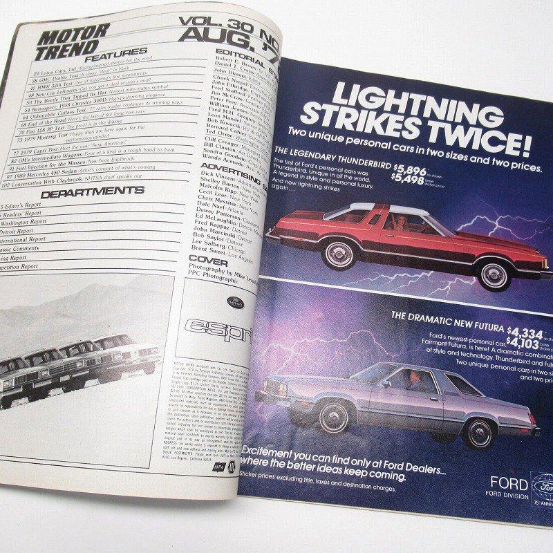 ヴィンテージマガジン Motor Trend 1978年8月号【画像4】