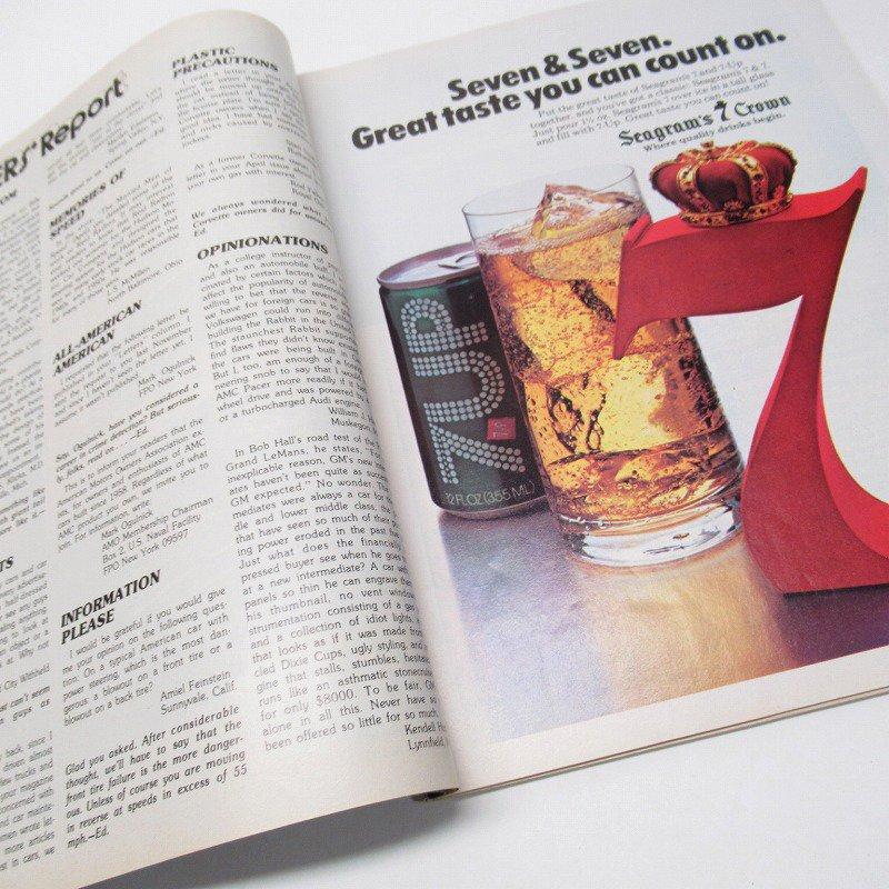 ヴィンテージマガジン Motor Trend 1978年8月号【画像5】