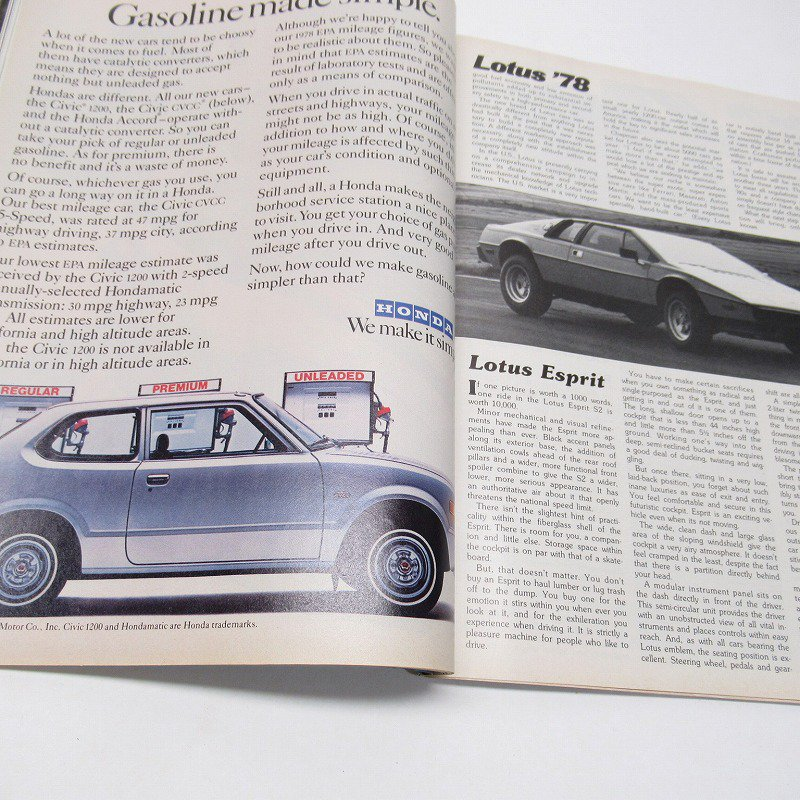 ヴィンテージマガジン Motor Trend 1978年8月号【画像7】