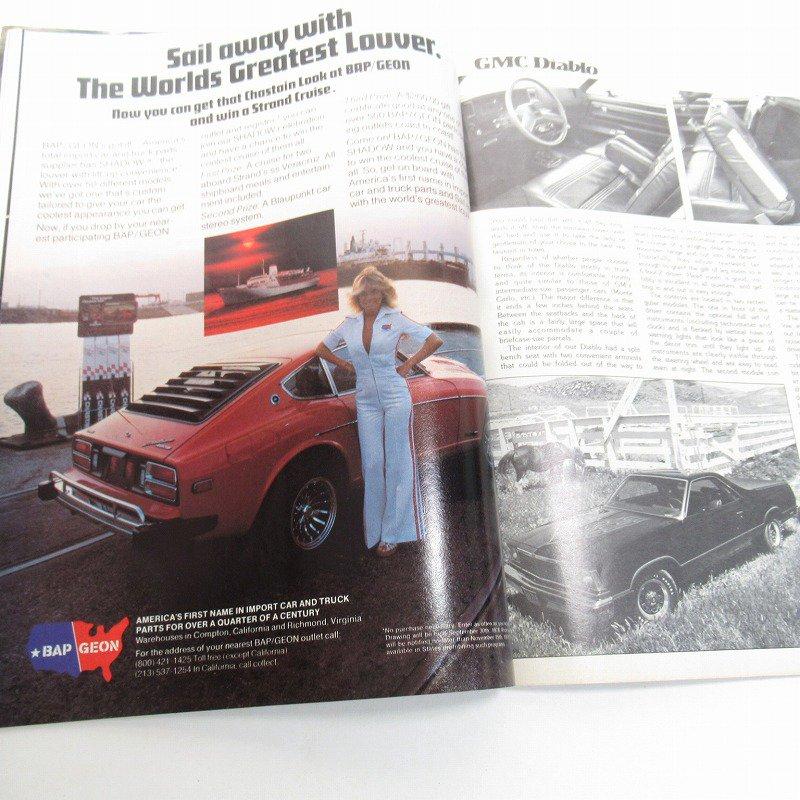 ヴィンテージマガジン Motor Trend 1978年8月号【画像8】
