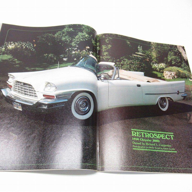 ヴィンテージマガジン Motor Trend 1978年8月号【画像9】