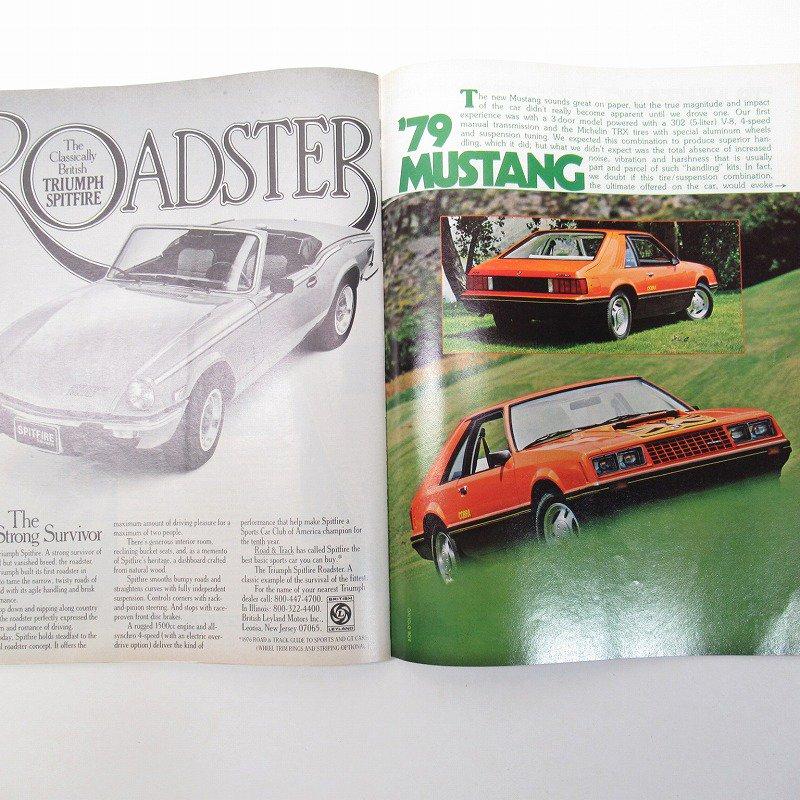 ヴィンテージマガジン Motor Trend 1978年8月号【画像10】