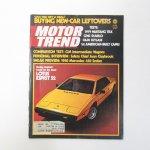 モーター系マガジン  ヴィンテージマガジン Motor Trend 1978年8月号