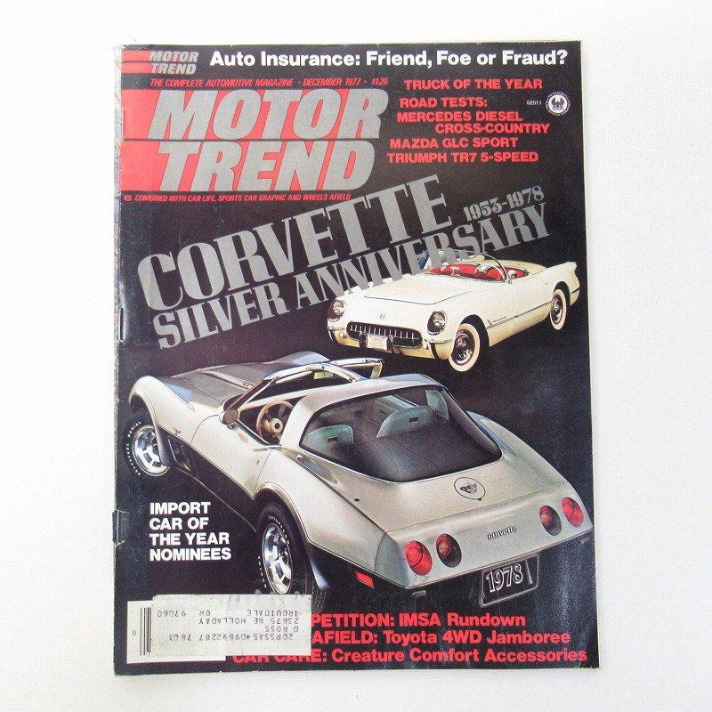 ヴィンテージマガジン Motor Trend 1977年12月号
