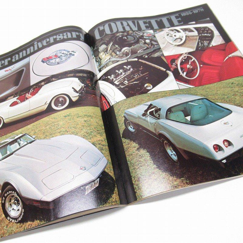 ヴィンテージマガジン Motor Trend 1977年12月号【画像11】