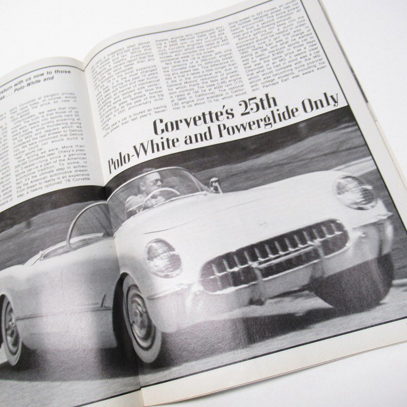 ヴィンテージマガジン Motor Trend 1977年12月号【画像12】