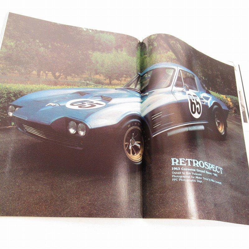 ヴィンテージマガジン Motor Trend 1977年12月号【画像13】