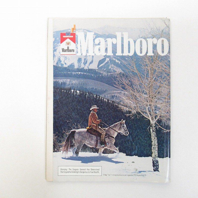 ヴィンテージマガジン Motor Trend 1977年12月号【画像4】