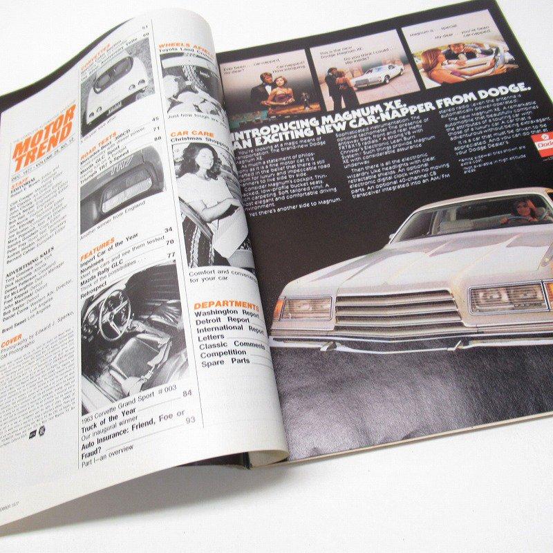 ヴィンテージマガジン Motor Trend 1977年12月号【画像5】