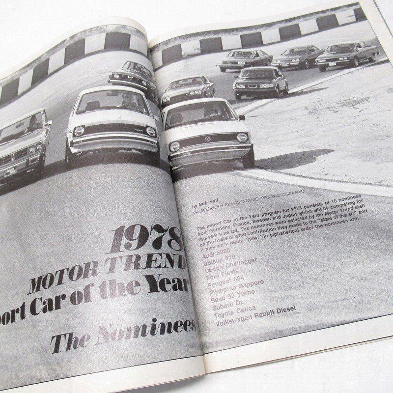 ヴィンテージマガジン Motor Trend 1977年12月号【画像6】