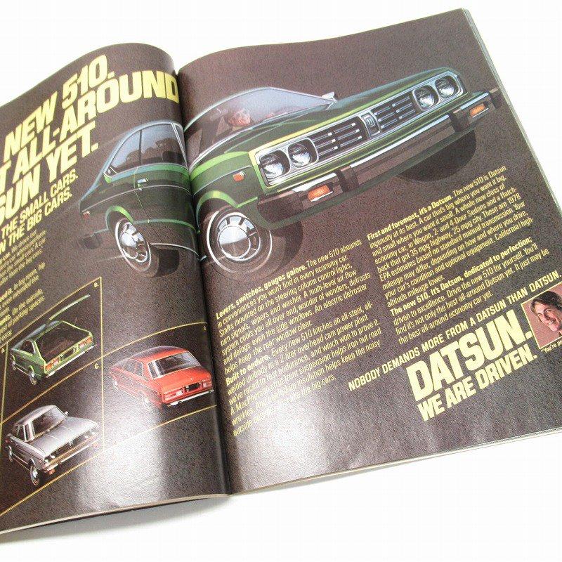 ヴィンテージマガジン Motor Trend 1977年12月号【画像7】